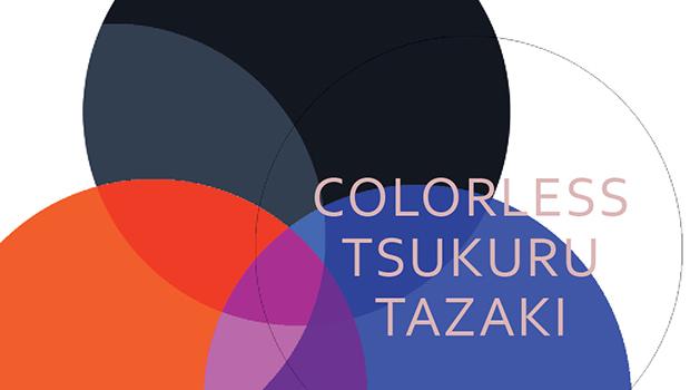 murakami-620x350